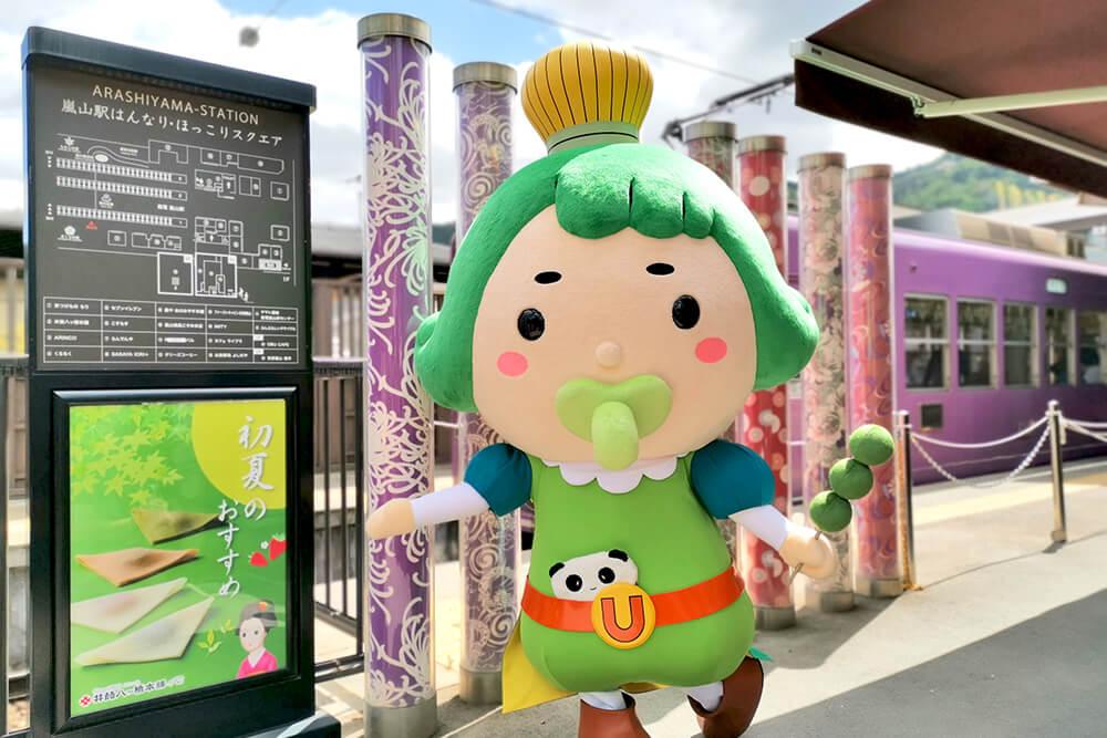 京都・嵐山店に現れたおうじちゃま