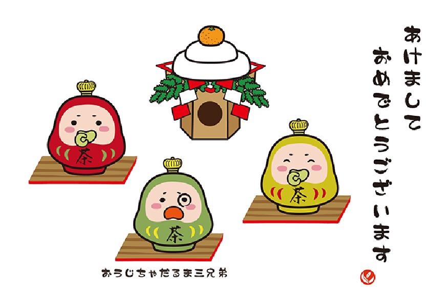 年賀状 横書きデザイン01