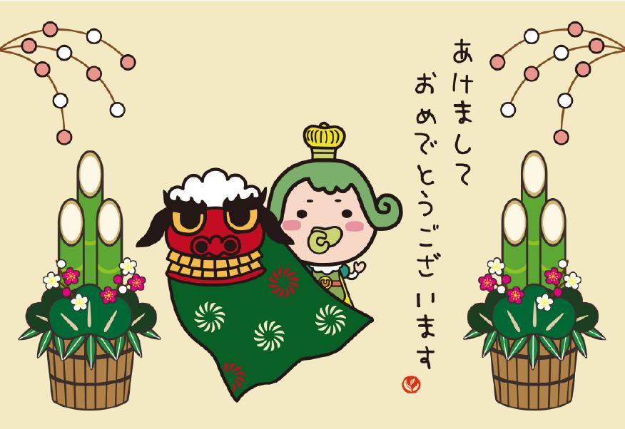 年賀状 横書きデザイン02