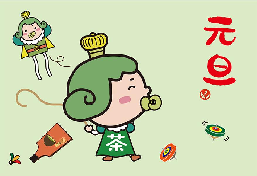 年賀状 横書きデザイン03