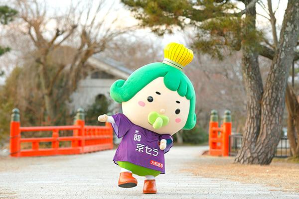 京都サンガF.Cユニフォームを着るおうじちゃま3