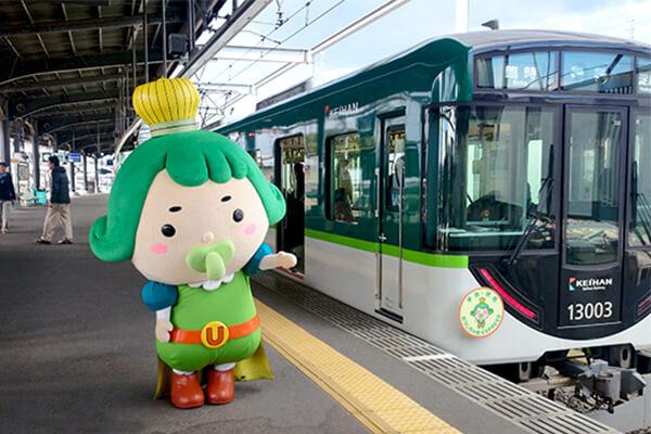 おうじちゃまと京阪電車の撮影