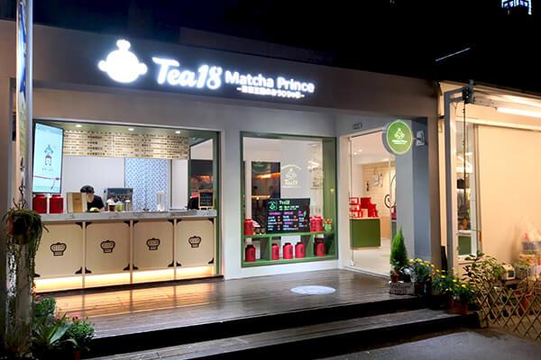 台湾・南投県に『チャチャ王国のおうじちゃま 日月潭店』がオープンする