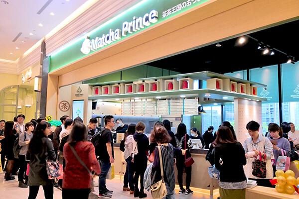 台湾・台北市に『チャチャ王国のおうじちゃま 微風南山店』がオープンする