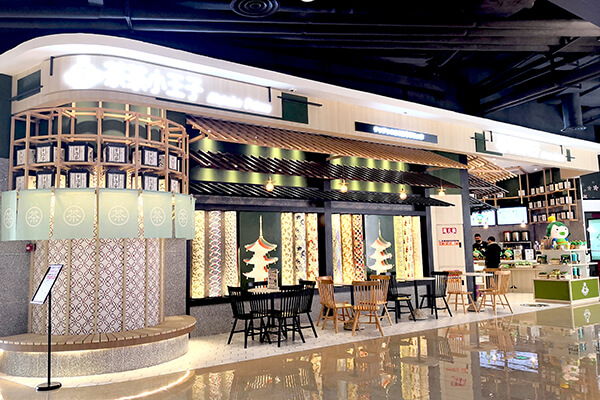 中国・成都市に『チャチャ王国のおうじちゃま 伊藤広場店』がオープンする