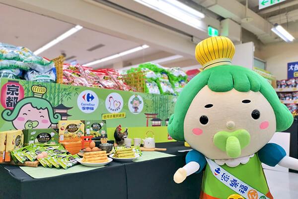 台湾・桃園市に『チャチャ王国のおうじちゃま 桃園経国店』がオープンする3
