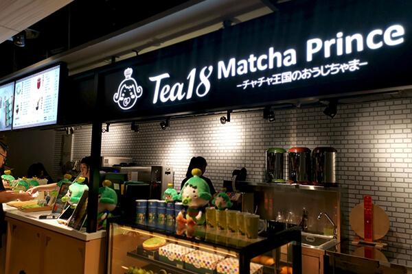 台湾・台北市に『チャチャ王国のおうじちゃま 誠品敦南店』がオープンする