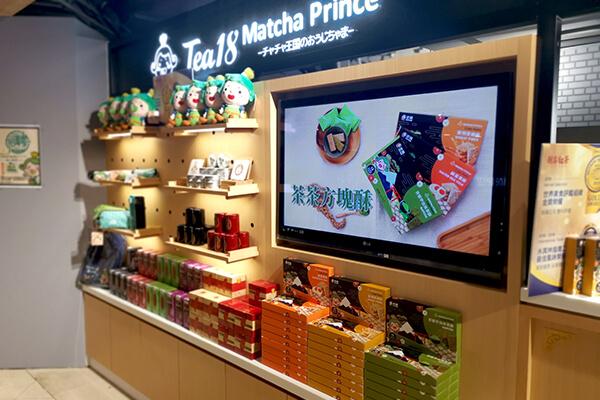 台湾・台北市に『チャチャ王国のおうじちゃま 誠品敦南店』がオープンする2