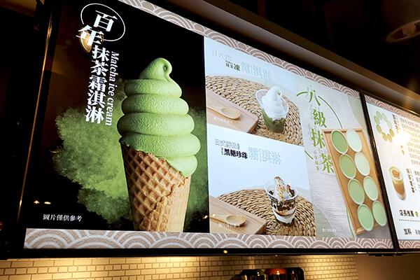 台湾・台北市に『チャチャ王国のおうじちゃま 誠品敦南店』がオープンする3