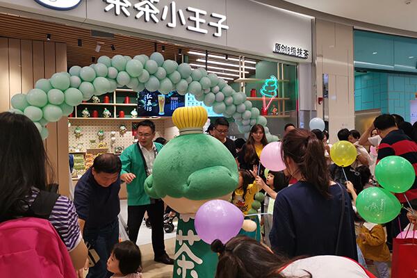 チャチャ王国のおうじちゃま 上海万象城店がオープンする1