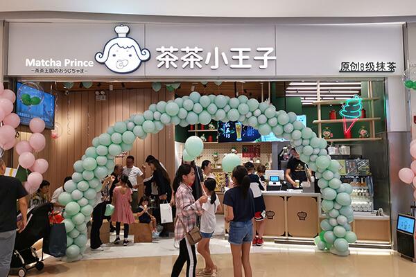 チャチャ王国のおうじちゃま 上海万象城店がオープンする2