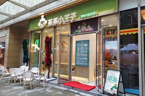 チャチャ王国のおうじちゃま 上海南丰城店がオープンする1