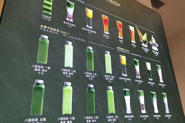 チャチャ王国のおうじちゃま 上海南丰城店がオープンする3