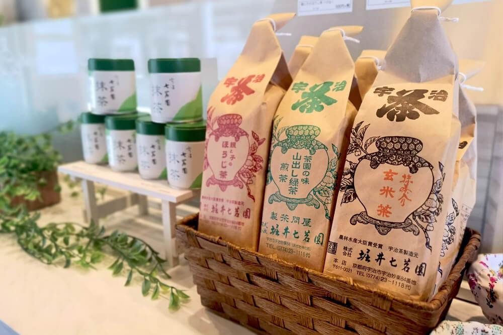 チャチャ王国のおうじちゃま 茶茶屋 嵐山店9