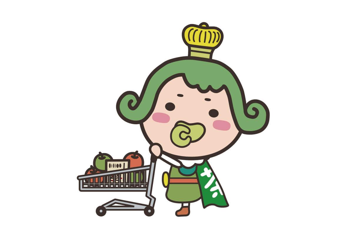 買い物おうじちゃま