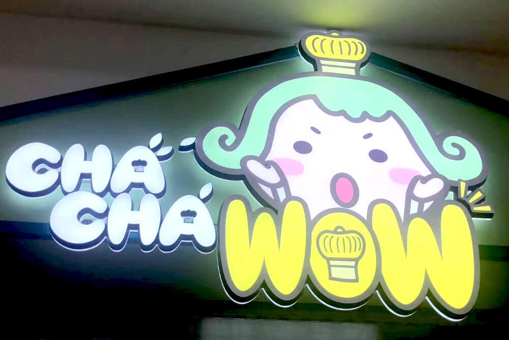 MatchaPrince チャチャ王国のおうじちゃま 上海大润发闸北店