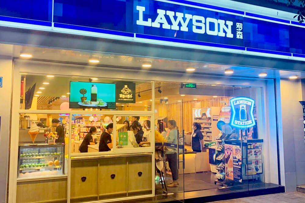 重慶LAWSON聯名店