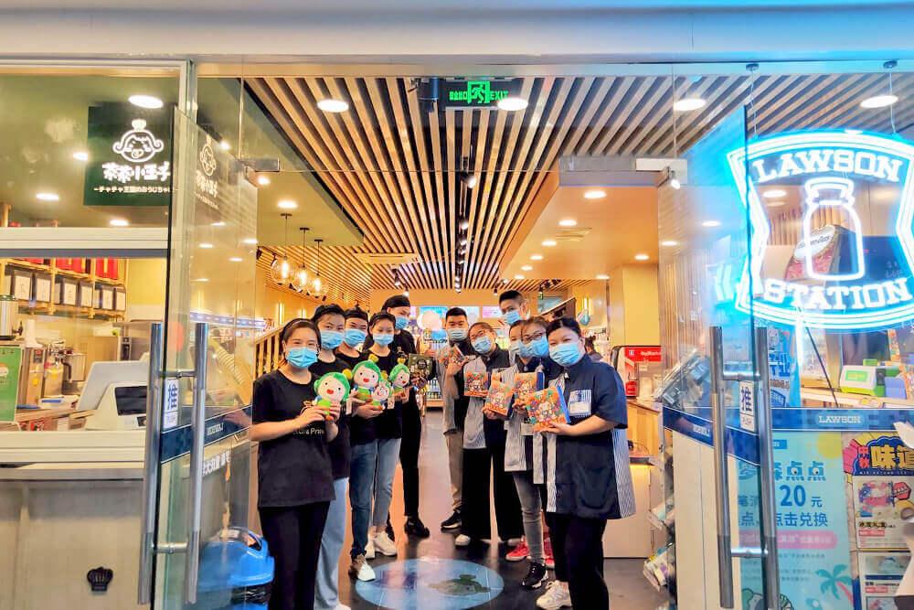 重慶LAWSON聯名店3