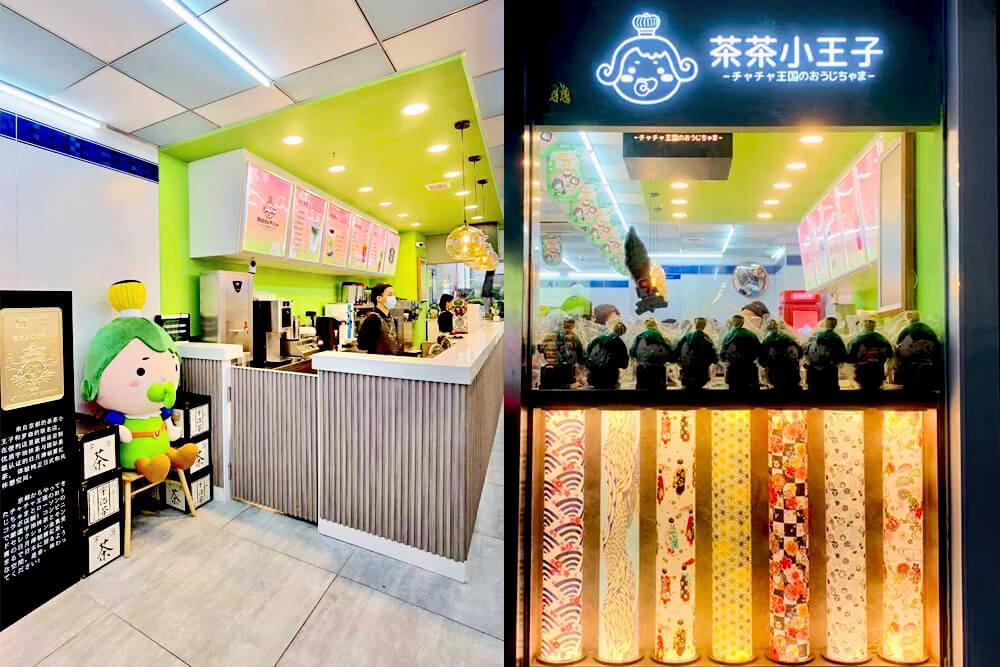 ローソンコラボ店 中華路店3