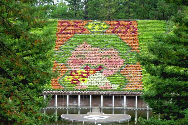 宇治市植物公園開園25周年